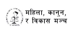Sapana Pradhan Malla